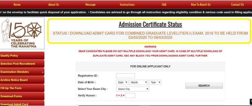 SSC-CGL-Application-form-2019-20