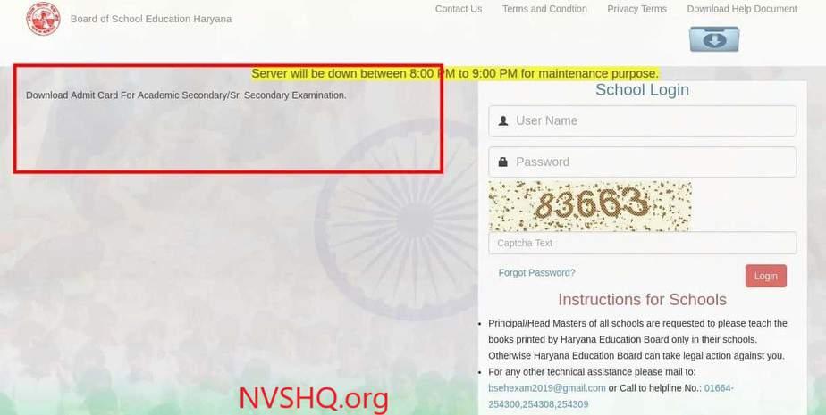HSBE_10th_Admit_card_login