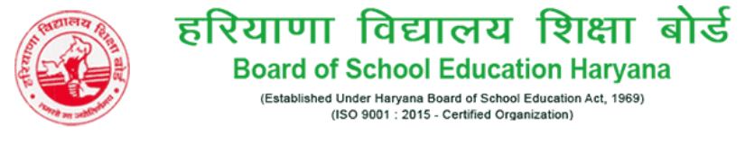 HBSE_12th_Admit_Card_2020