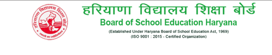 HSBE_10th_Admit_card_2020
