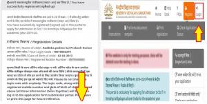 KVS_admission_portal_for_registration