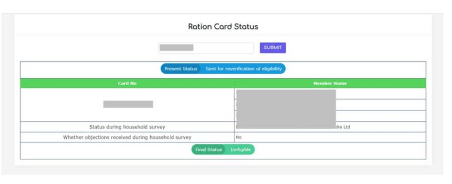 AP-Ration-Card-Rice-card-Status-2020