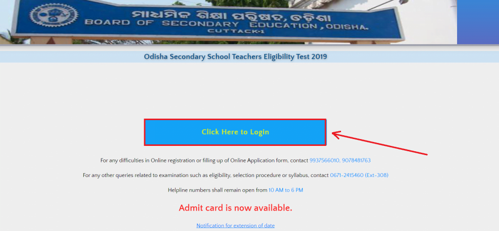 OSSTET Result 2020 Odisha Secondary