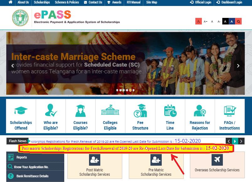 Ts ePass Scholarship 2019-20