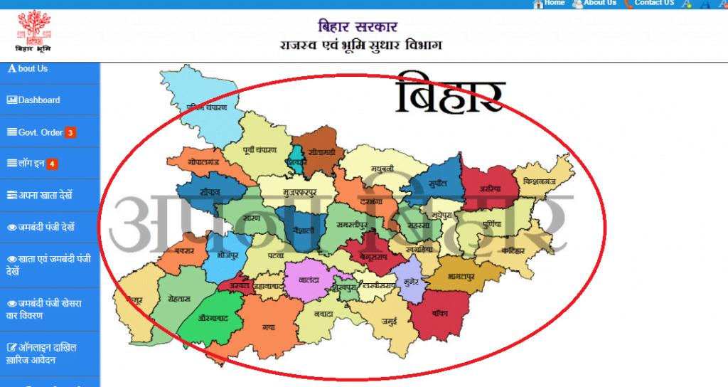 Bihar ROR, land mutation, status