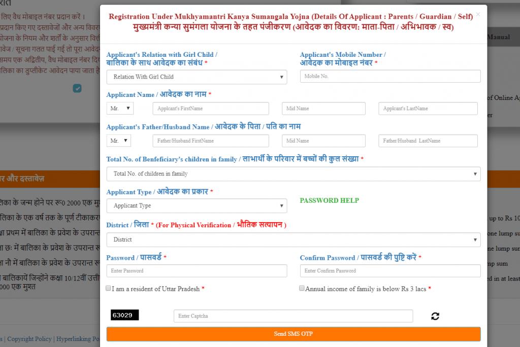 UP-MKSY-Online-Registration-form