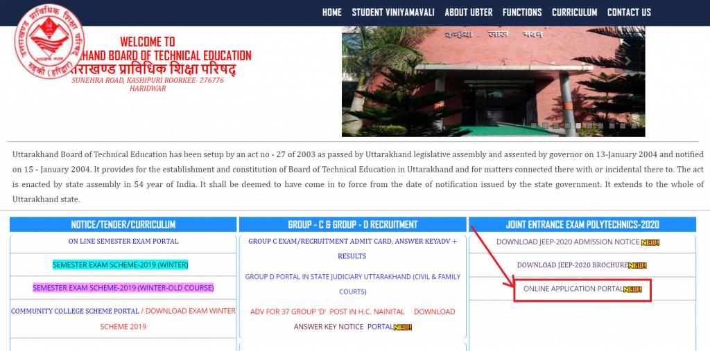 Uttarakhand Polytechnic JEEP 2020 online portal