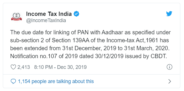 PAN Aadhar link online, status, application