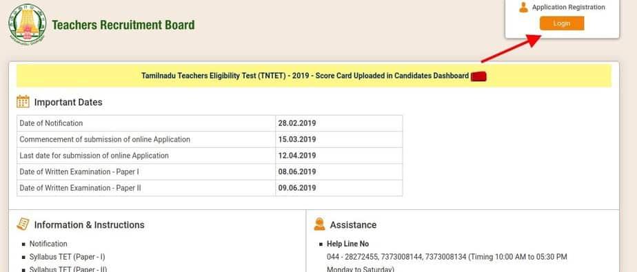 TN-teacher_eligibility-test-_Admit_Card_2020