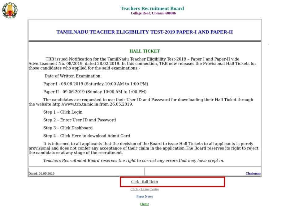 Tamil-nadu-TET_Admit_Card_2020