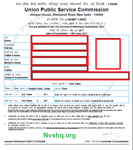 UPSC-Prelims-Admit-Card-2020
