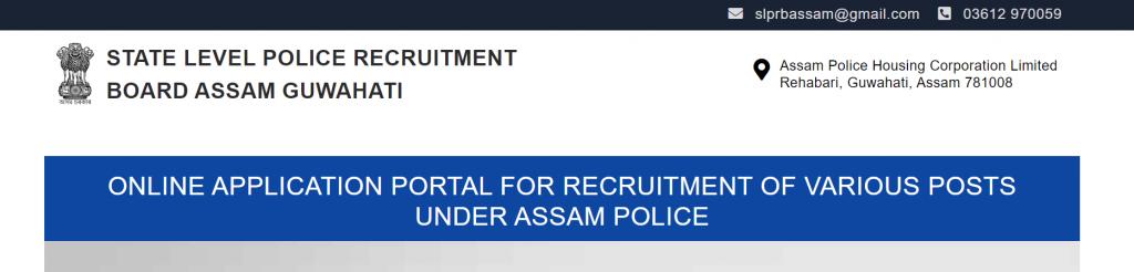 Assam_Police_Constable_Fireman_Recruitment_portal
