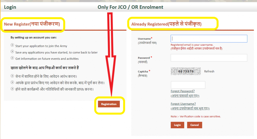 Indian-Army-Bharti-Registration-online-2020