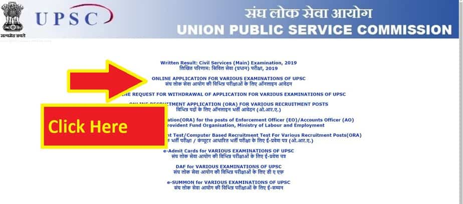 upsc-ias-exam-2020-application-form