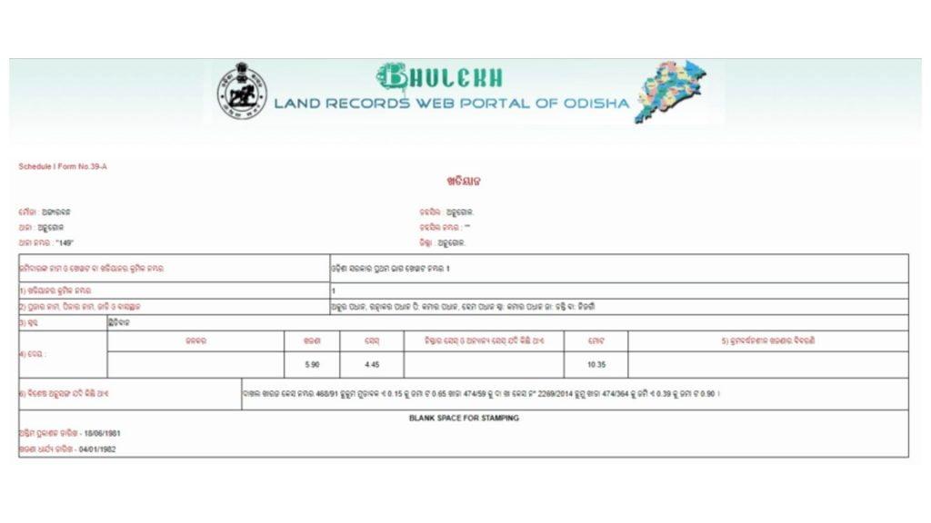 Bhulekh-Odisha-ROR
