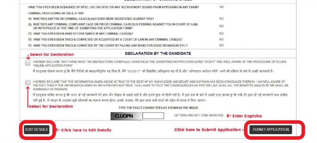 Bihar_police_recruitment_2020