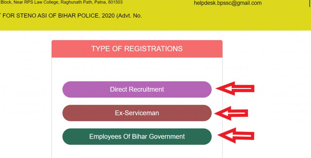 Bihar_Police_2020_steno_assistant_Sub_inspector_Recruitment