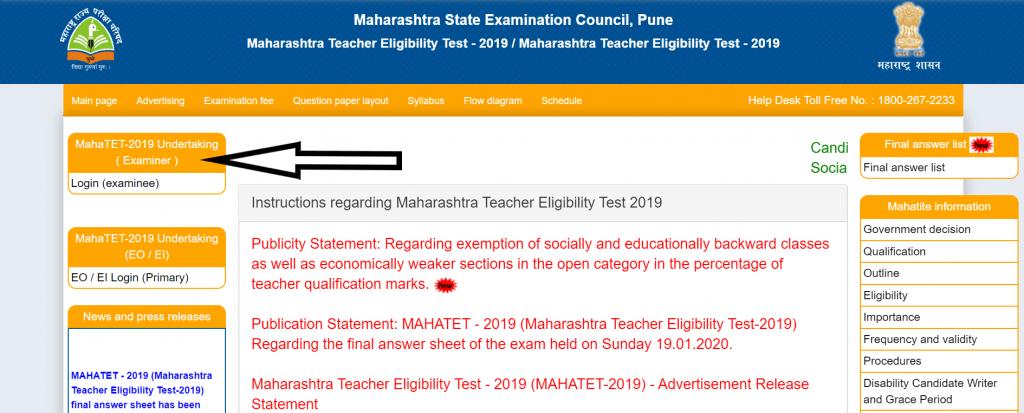 maha-tet-result-2020