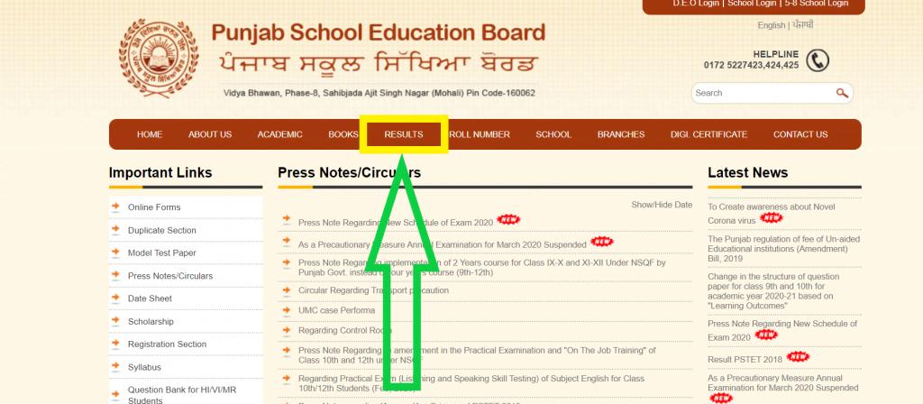 PSEB-result-portal