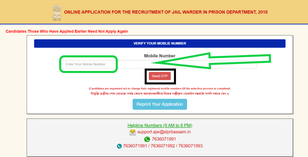slprb-jail-warden-recruitment-2020