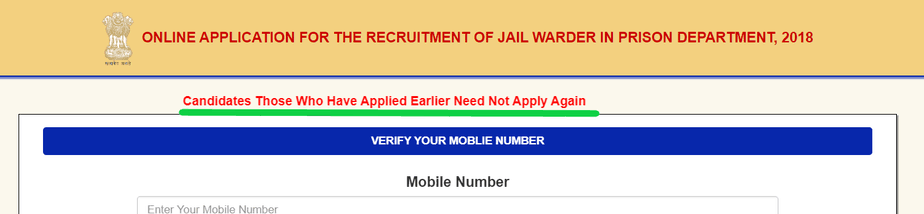 Jail-warden-recruitment-2020
