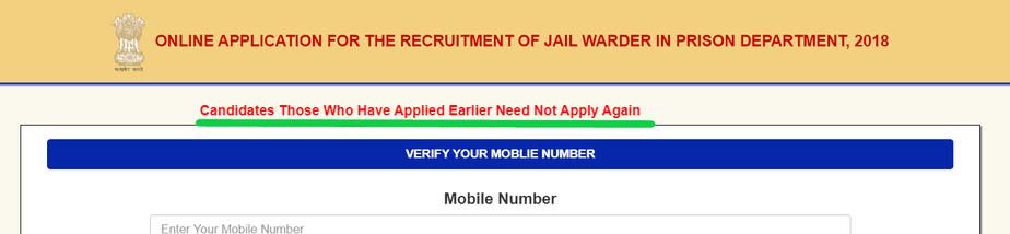 Jail-warden-recruitment-2020