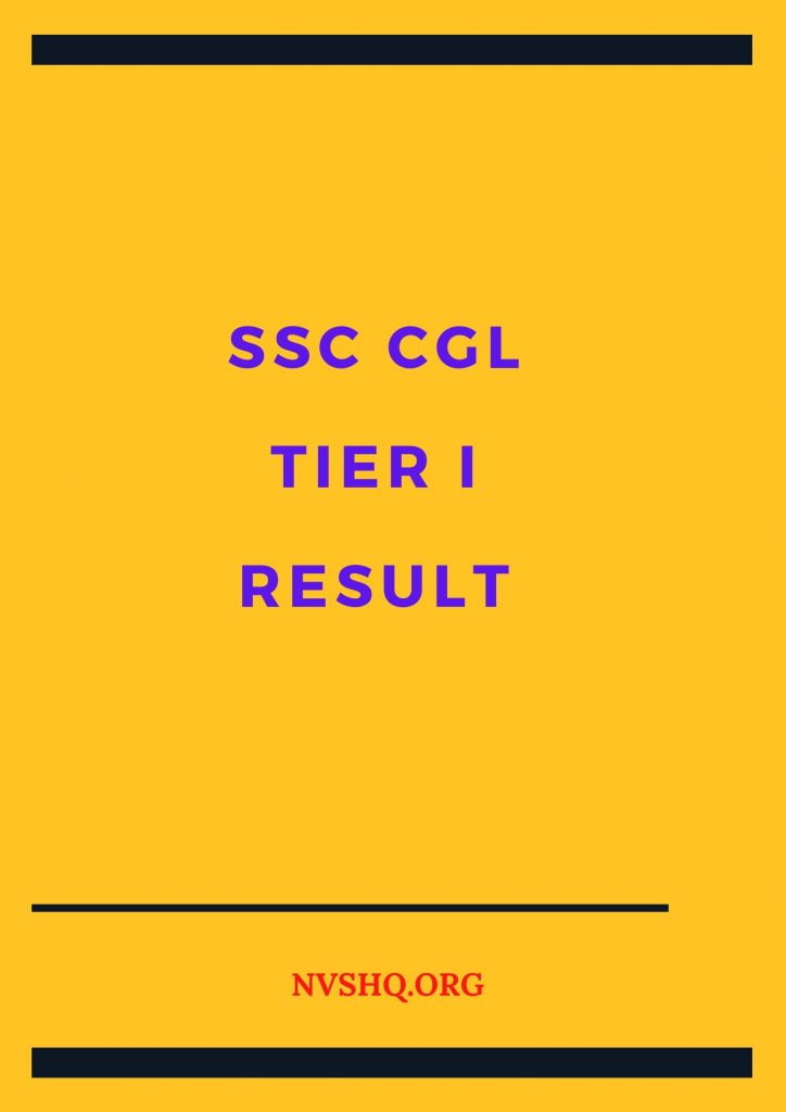 SSC CGL Tier 1 Result 2020