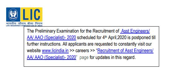 LIC AAO Admit Card 2020
