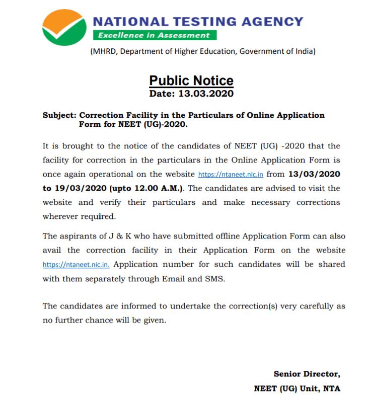 NEET-2020-Application-Correction