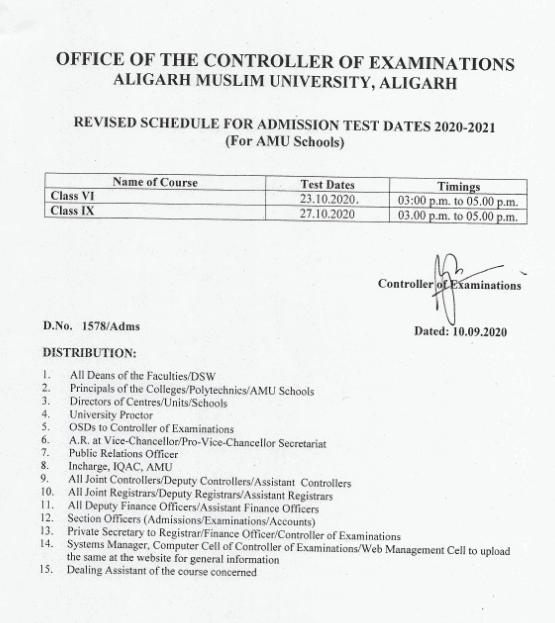 amu-school-admission-test-notice-2020