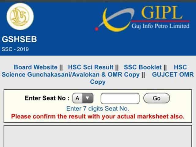 gesb-ssc-result-2020