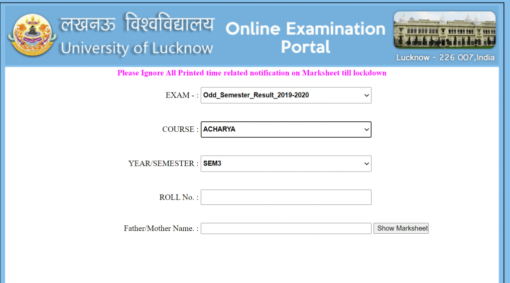 lucknow-university-result