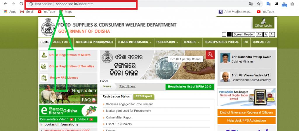 odisha-ration-card-2020