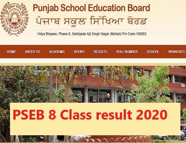 pseb-2020-result