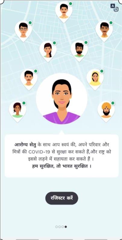 Aarogya-Setu-App-registration