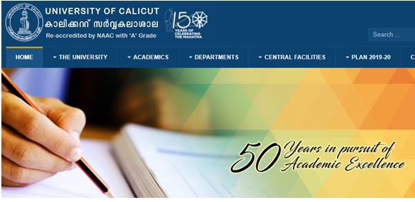 Calicut_University_Time_Table