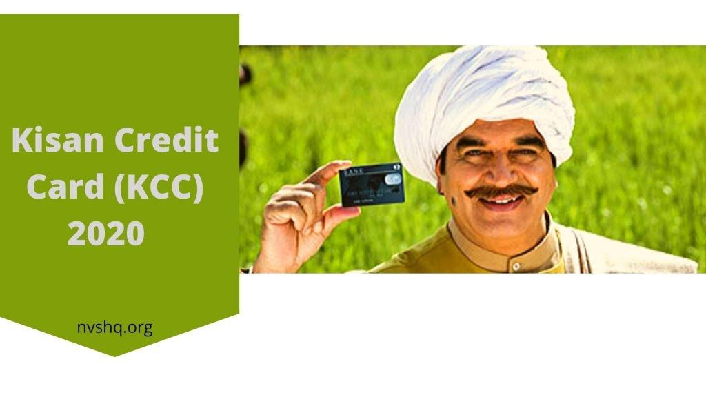 Kisan-credit-card-2020