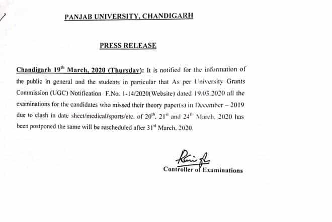Panjab_University_Time_Table