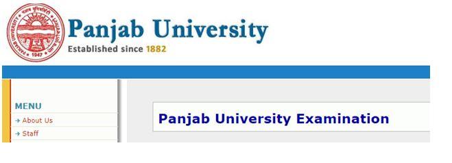 Panjab_University_Time_Table_2020