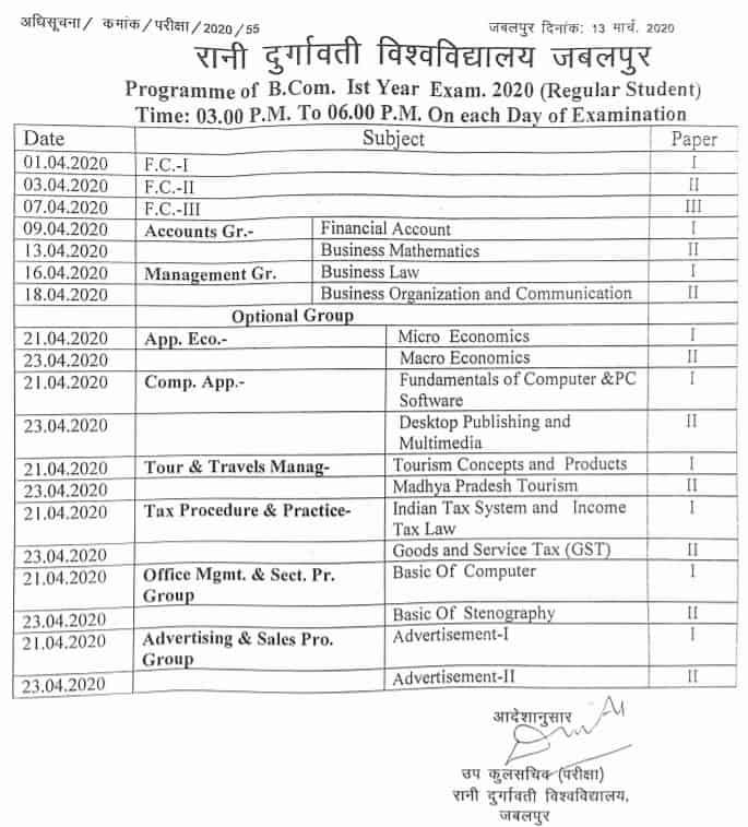 RDVV-UG-timetable