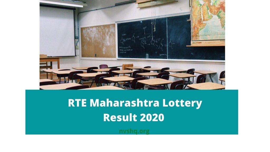RTE-Maharashtra-Lottery-Result-2020