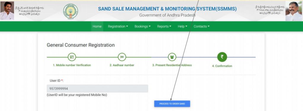 sand-registration-confirmation
