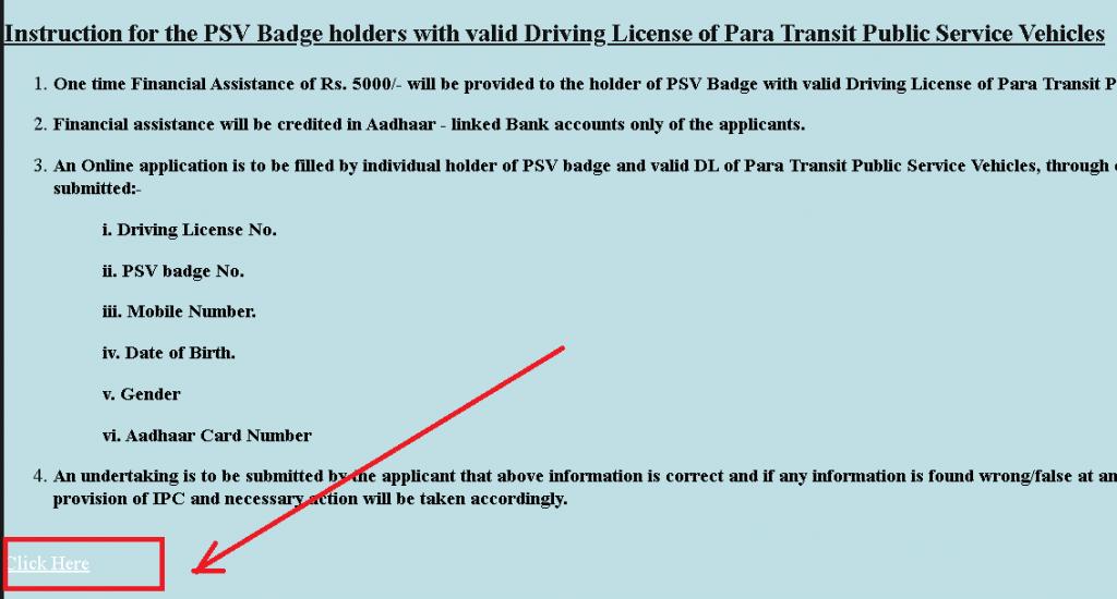 Delhi-Driver-relief-application