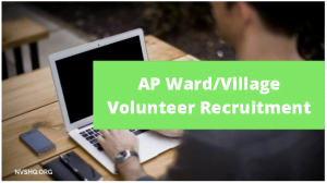 AP-Grama-Volunteer-Application-Form-2020