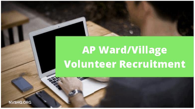 AP-Ward- Volunteer-Recruitment