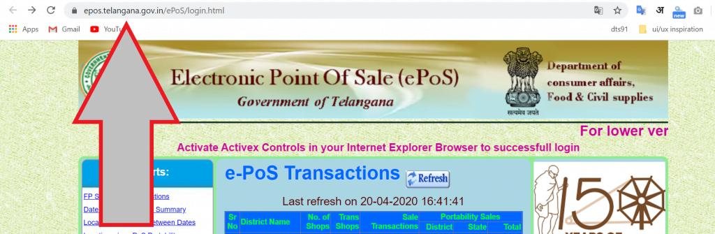 TS-1500-scheme-status-check