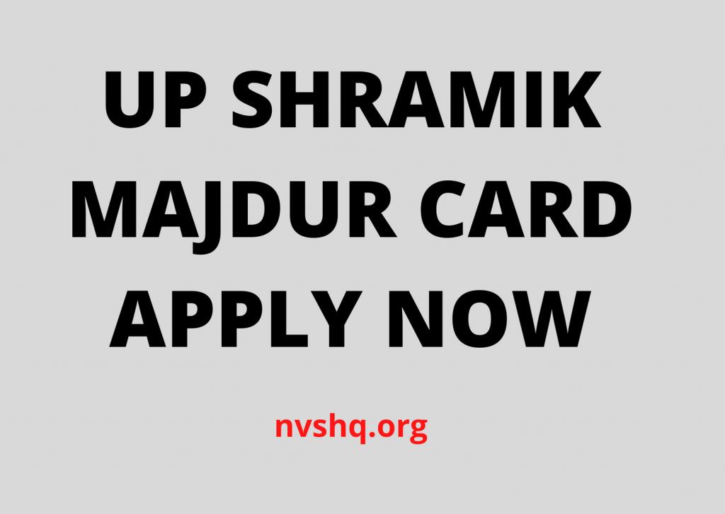 up-shramik-majdur-card-2020