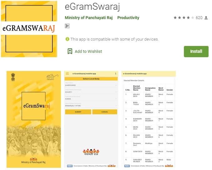 eGramSwaraj_app