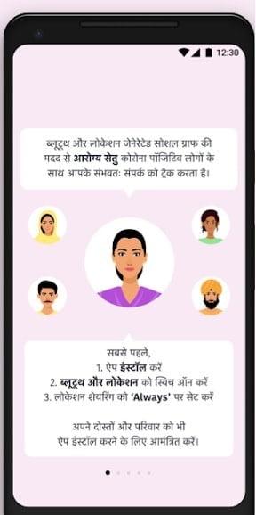 how-to-install-Aarogya-Setu-App