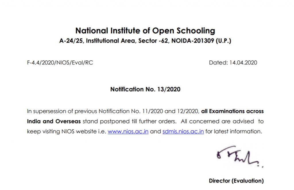 nios-12-date-sheet-postponed